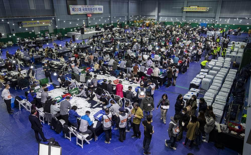 2020年4月15日 ,韩国第21届国会选举进行计票