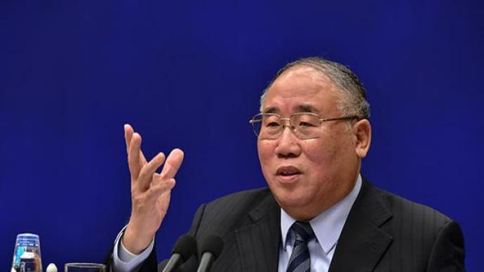 解振华担任中国气候变化事务特使,具体履职事务由环境部负责