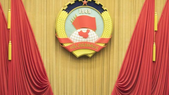 全國政協十三屆常委會第十五次會議閉幕,汪洋主持并講話