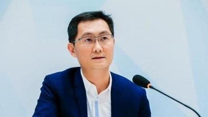馬化騰的兩會建議:鄉村振興、新就業、數字治理、灣區建設