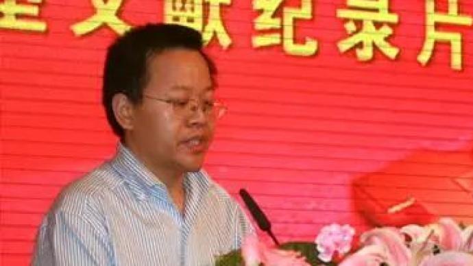中宣部理论局局长王心富已任山东省政府党组成员