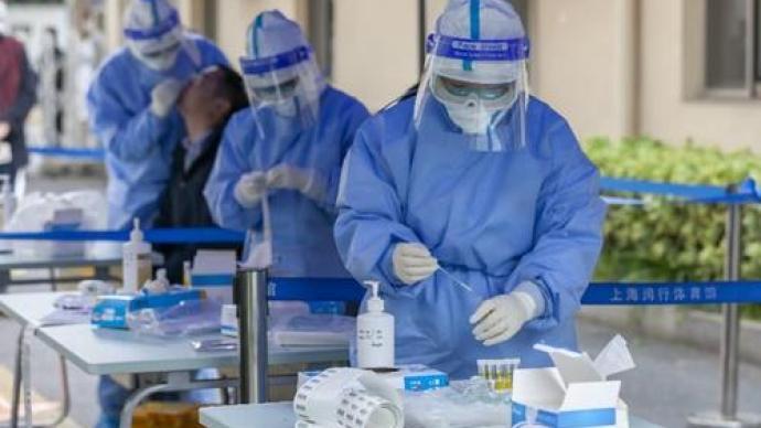 農工黨中央建議完善疫情防控,科學實施大規模核酸檢測策略