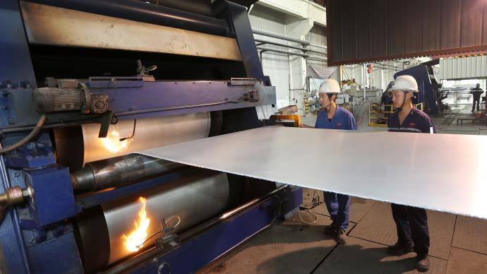 中国是铝生产大国,余德辉委员:建议制定碳达峰专项行动方案