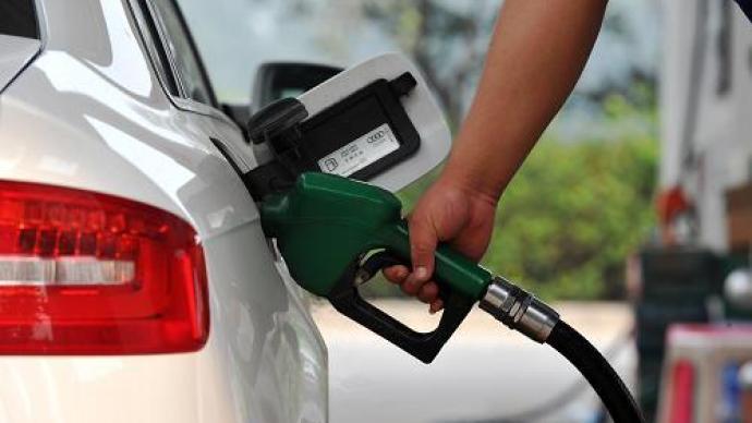"""国内成品油价""""八连涨"""",专家分析:下一轮价格下调概率较大"""