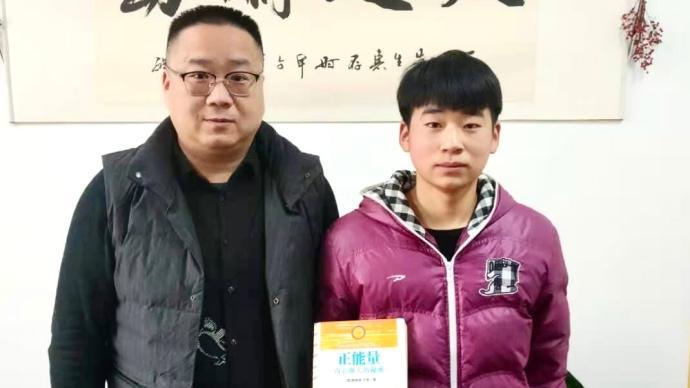 暖闻|西安鄠邑区政府:通报表彰高获怡、李建社见义勇为行为