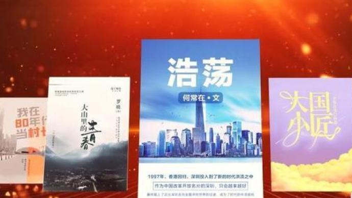 """网络文学""""百年百部""""系列活动启动"""