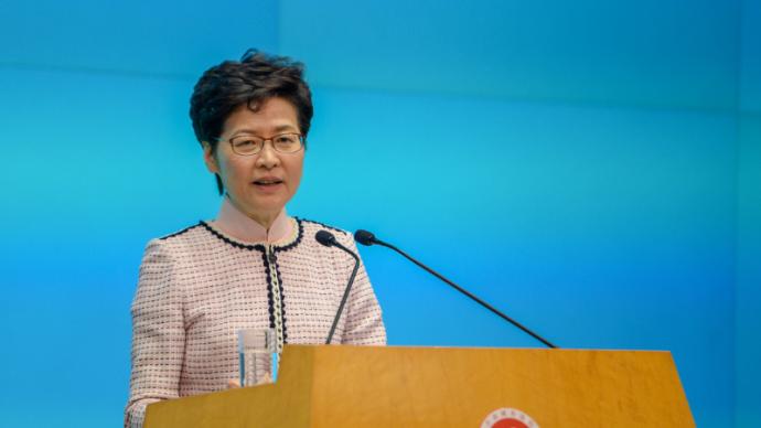 林郑月娥:欢迎中央主导完善选举制度工作,积极融入国家发展大局