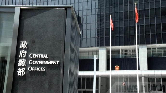 香港政府公务员各界组织发表联合声明:支持完善特区选举制度