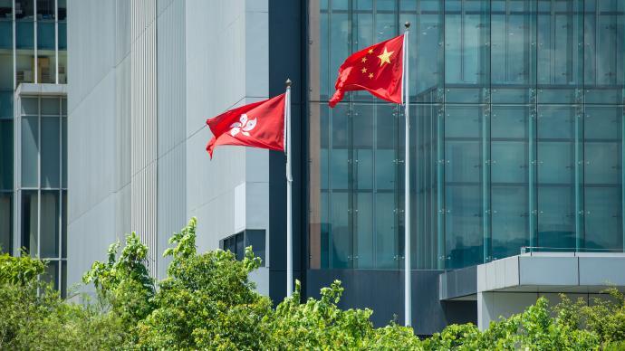 """""""爱国者治港""""天经地义,香港各界坚决支持完善香港选举制度"""
