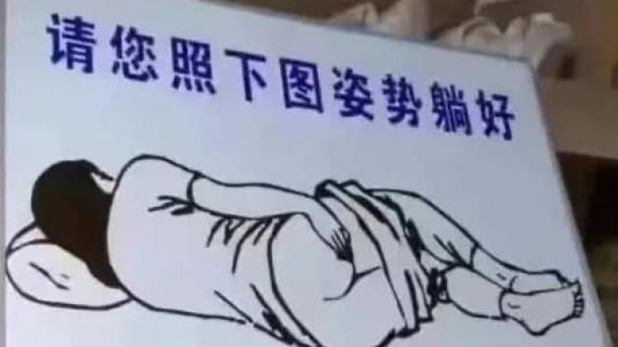 多地已要求部分入境人員肛拭子檢測