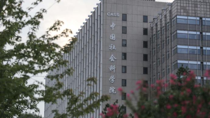 王灵桂已任中国社会科学院副院长、党组成员