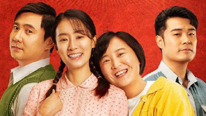 《你好,李焕英》总票房超越《哪吒》,成中国影史亚军