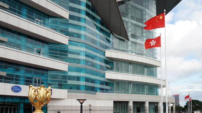 """把握国家""""十四五""""历史机遇,开启香港""""再出发""""崭新航程"""
