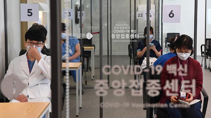 韩国十天内有三千余人接种疫苗现不良反应,8人接种后死亡