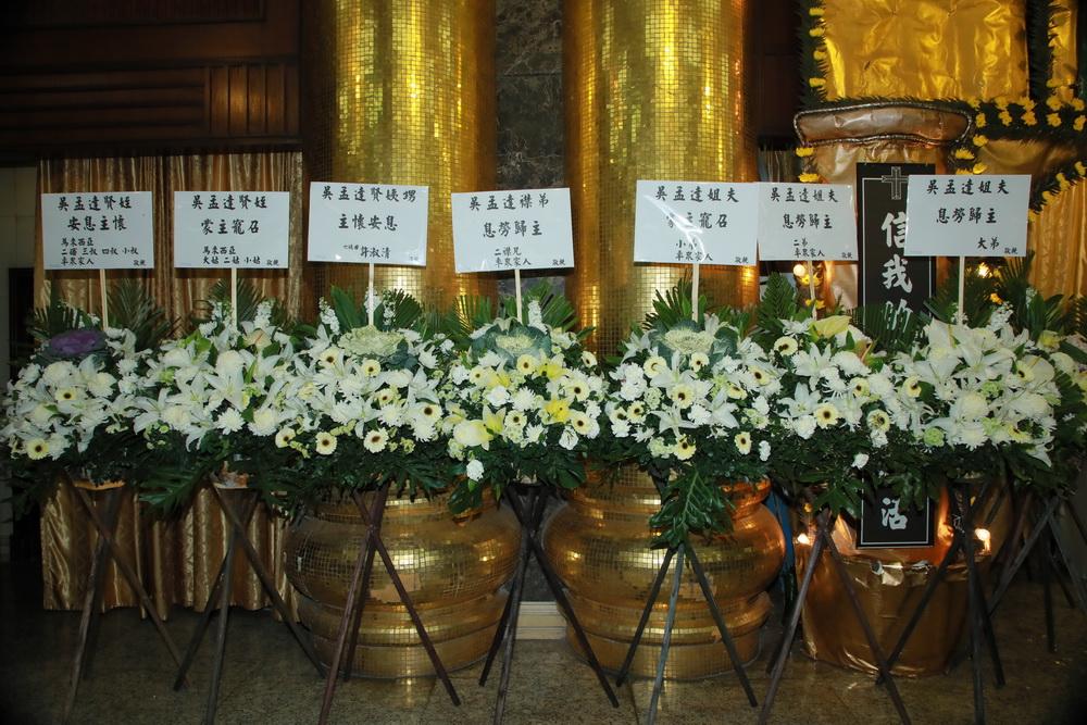 2021年3月7日下午,吴孟达的丧礼在红磡世界殡仪馆地下敬礼堂设灵,以基督教仪式举行。