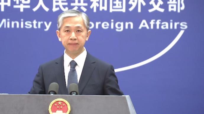 外交部:中國正向知識產權創造大國轉變