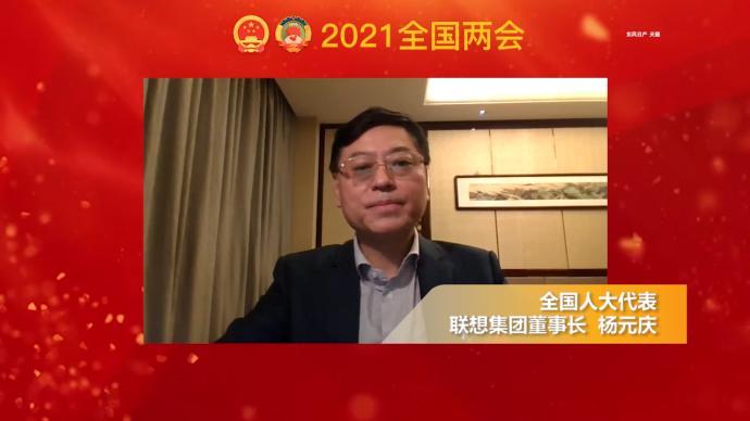 会见企业家|杨元庆:5G带来新IT浪潮