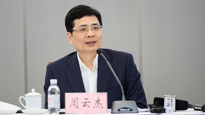 对话海尔集团总裁周云杰:工业互联网是城市发展的新机遇