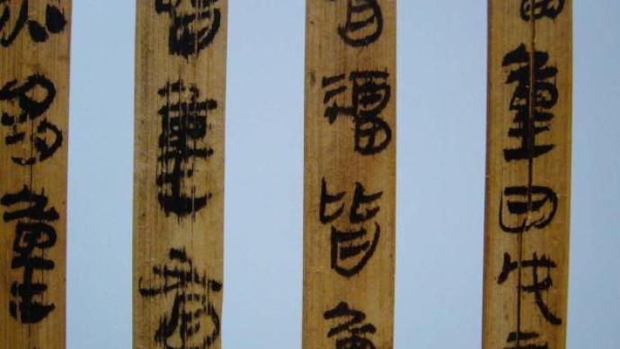 中国考古百年 |20年多前的虎溪山一号汉墓发掘往事