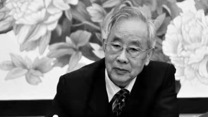 研讨会|纪念复旦大学哲学学院黄颂杰教授逝世一周年