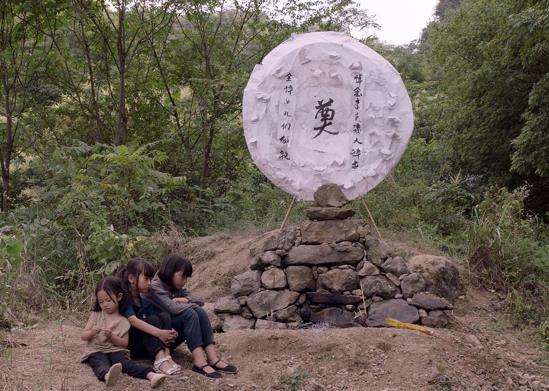 《妈妈和七天的时间》剧照,三姐妹在妈妈坟前。