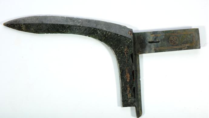 中国考古百年|从吴王子光戟等考古文物重看吴、楚、曾