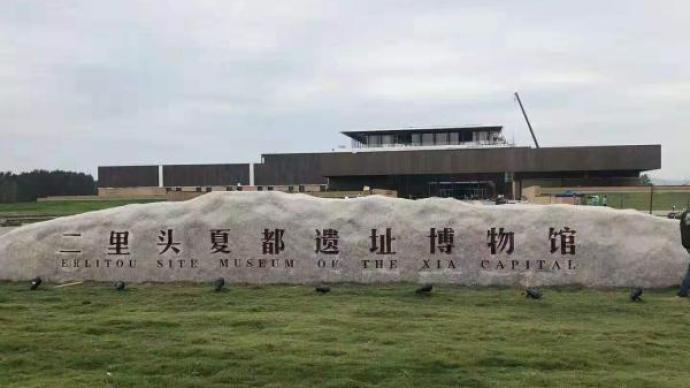 """中国最早""""紫禁城""""申遗列出时间表"""
