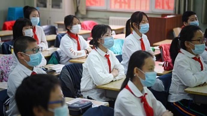 北京:开展防范中小学生欺凌专项治理,纳入平安北京建设考核