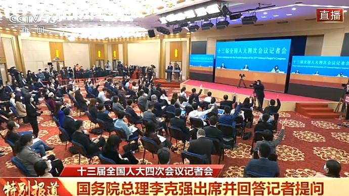 李克强:老龄产业是一个巨大的朝阳产业