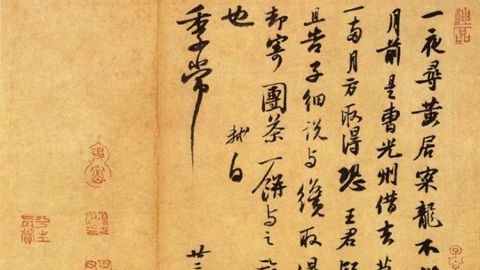 何怀硕|汉字繁简统合之钥:从书法史着眼,补上手写课