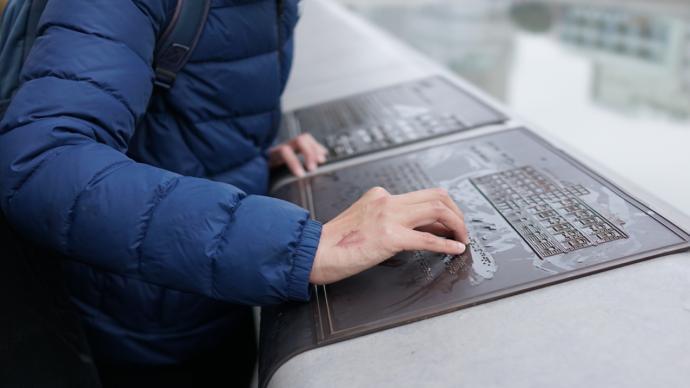 回聲地圖|工作坊回顧(下):視障人士也向往獨立生活