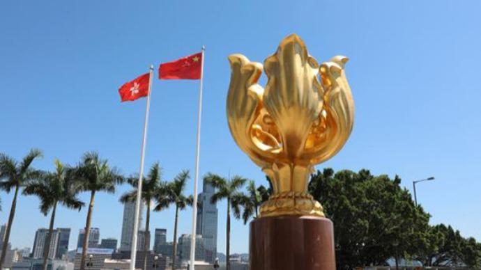 日本外务省发言人发表涉港谈话,中使馆:强烈不满,坚决反对