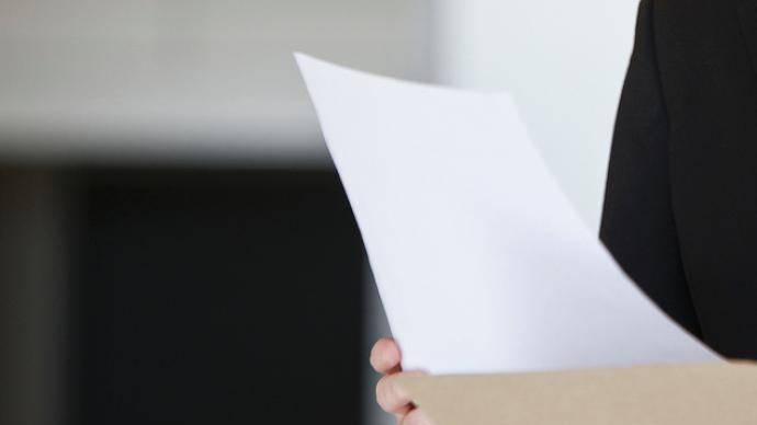 2021年硕士研究生招生考试国家线公布