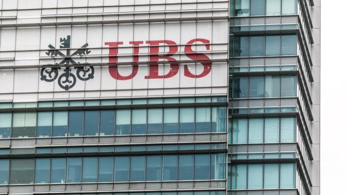 瑞银证券16%股权在北交所官网挂牌转让,受让方为瑞银集团
