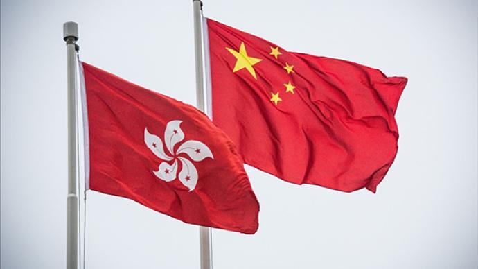 香港舆论:新的民主选举制度更符合香港实际情况