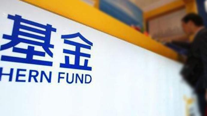 公募基金规模首破20万亿元,创历史新高