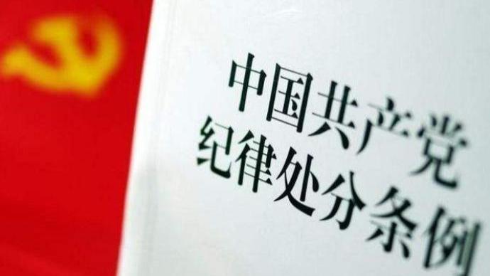 江苏灌云通报女辅警敲诈案:7名公职人员已于2019年底被处分