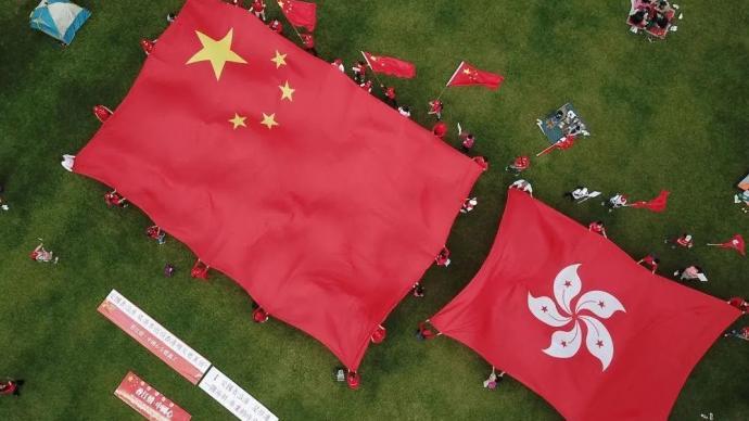 香港这个改变有理有利有节