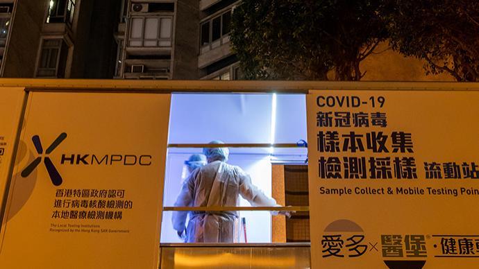 香港新增64个指定地点被纳入强制检测公告