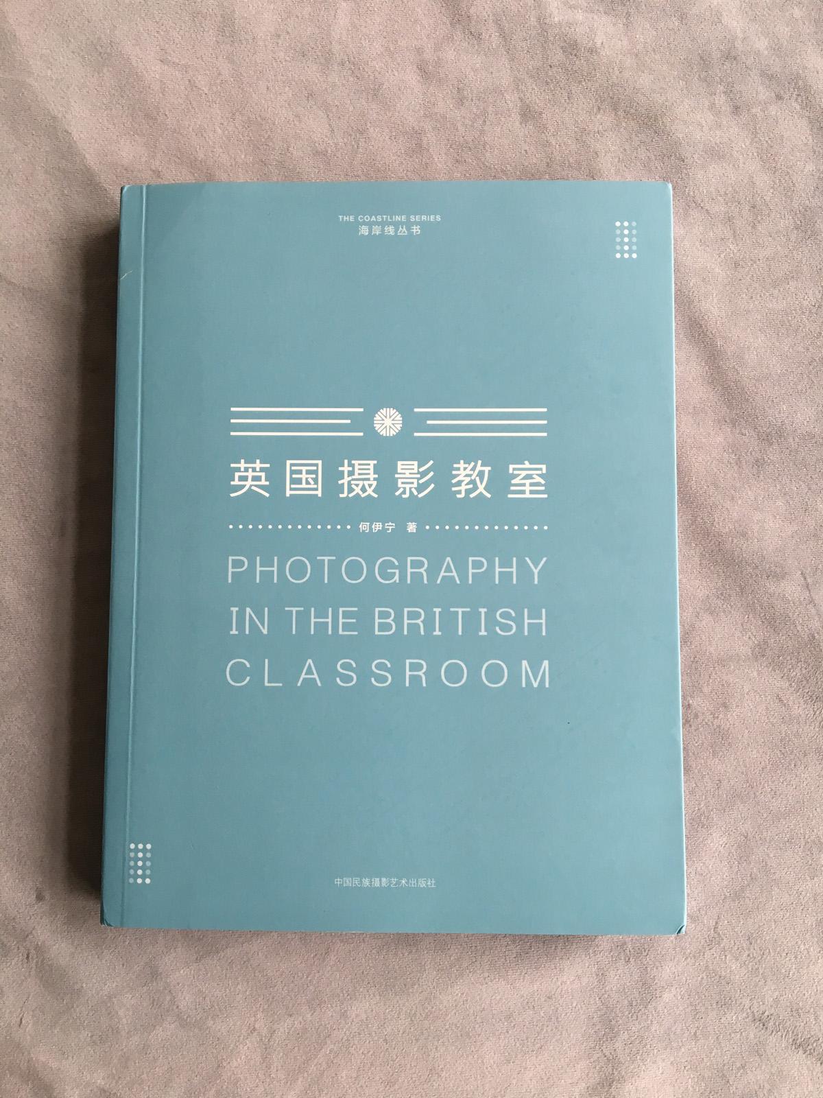 欧易交易平台:摄影好书|《英国摄影教室》:从摄影理论和摄影史开始探索