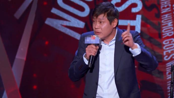 马上评|范志毅杨鸣为《吐槽大会》带来了什么