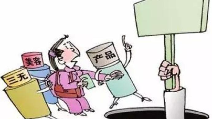 北京朝阳法院:医美机构非法行医现象屡禁不绝,处罚力度过轻