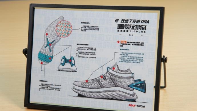 直面用戶差評,全力提升質量,中國體育品牌找到動力和底氣