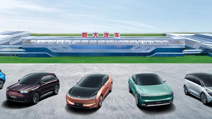 恒大汽车再次合作腾讯,成立合资公司开发车载智能操作系统