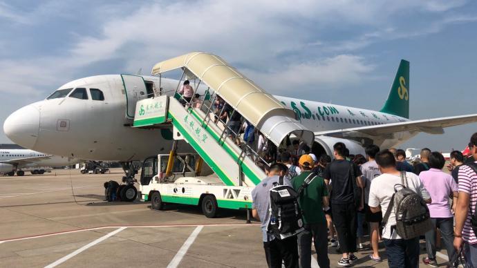 解读|公共航空运输旅客服务管理规定:明确超售处理等环节