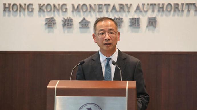 """香港金管局总裁余伟文:""""稳定""""是香港国际金融中心的底气"""