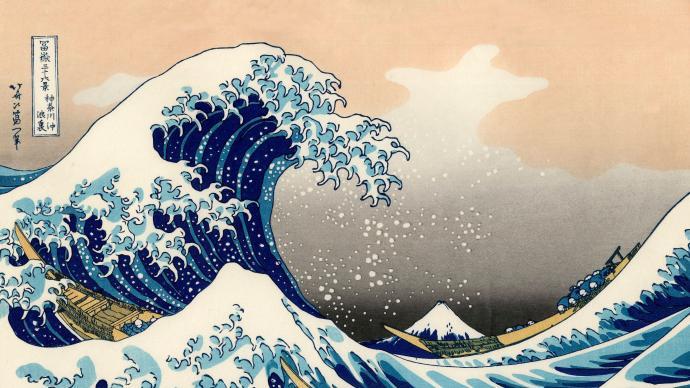《神奈川冲浪里》等近百幅浮世绘藏品在京展出