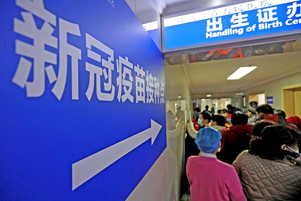 2021年3月2日,陕西西安,市民在陕西省人民医院接种新冠肺炎疫苗。人民视觉 资料图