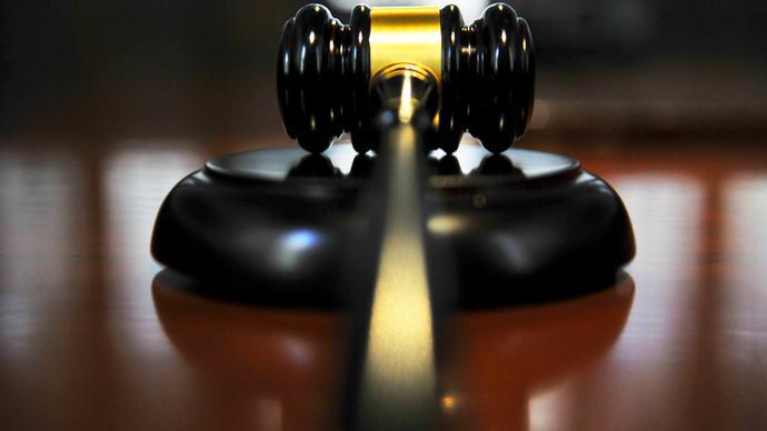 挪用涉黑案暂扣款炒股,安徽一原副县长被判4年
