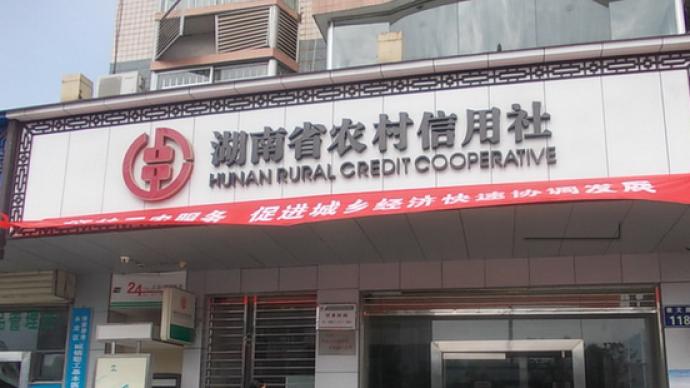 分析|湖南农信构想成立理财子公司:可行否?还需哪些改革?